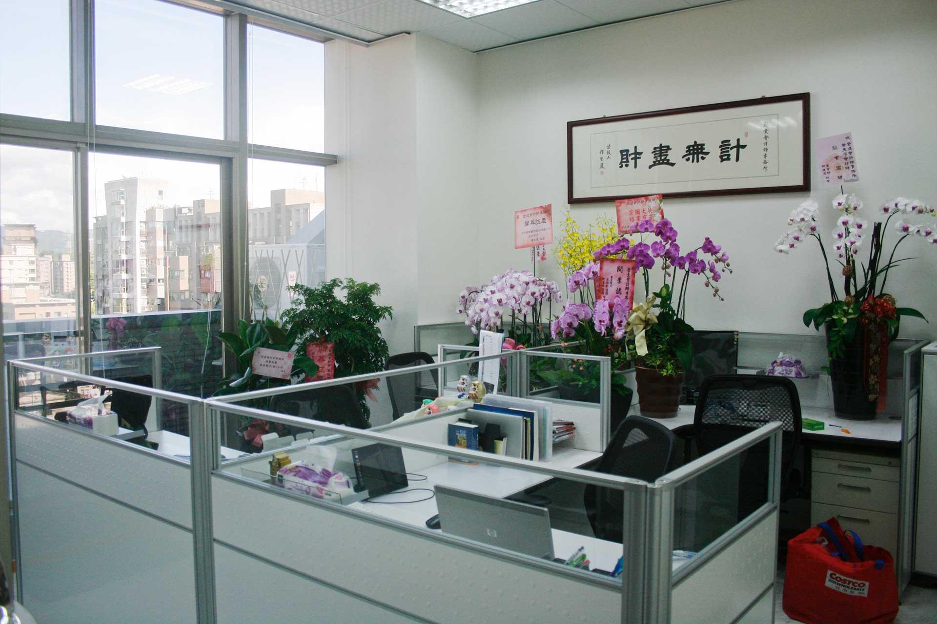 收納機能辦公室:登遠會計師事務所 – 室內設計裝潢案例