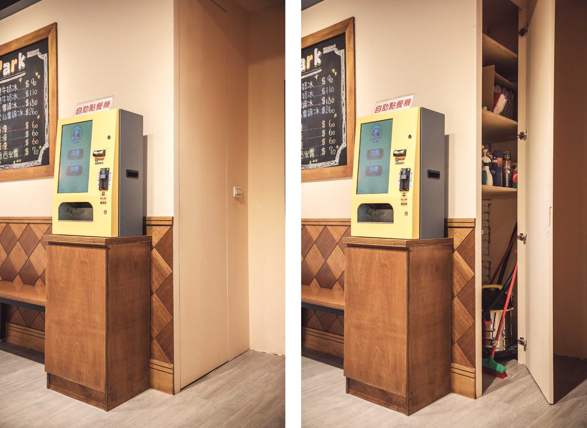 工具櫃暗門(左:開啟前、右:開啟後)