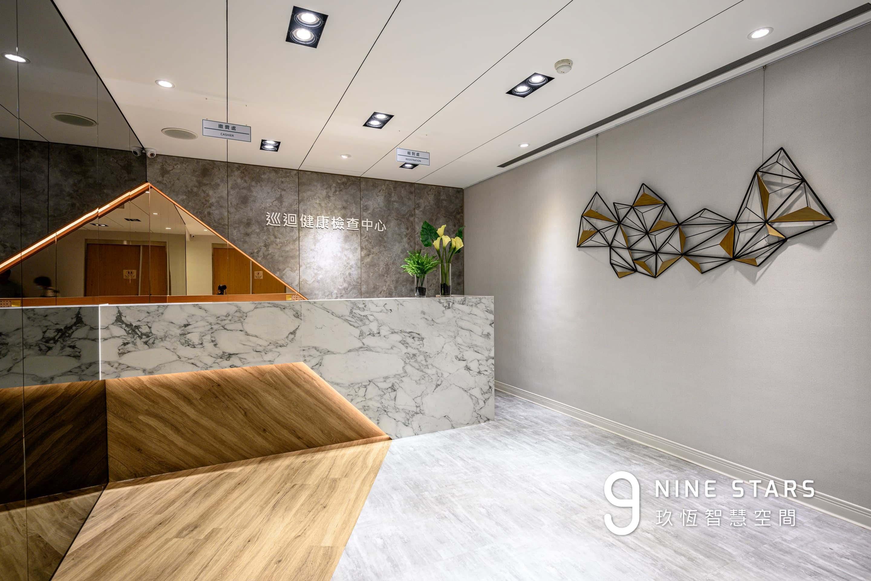 醫療空間室內設計:耕莘醫院巡迴健康檢查中心